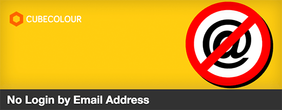 No login by email