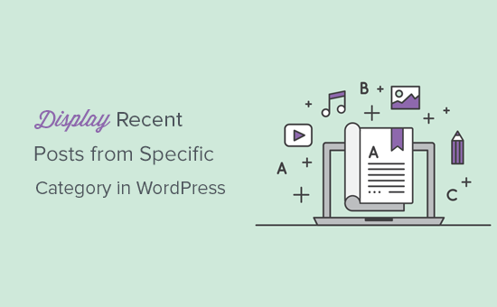 Display recent posts from specific category in WordPress
