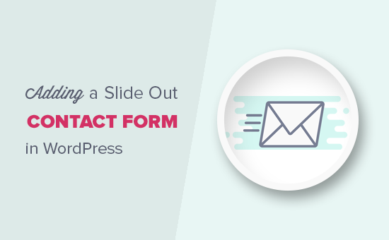 Adding a slide out contact form in WordPress