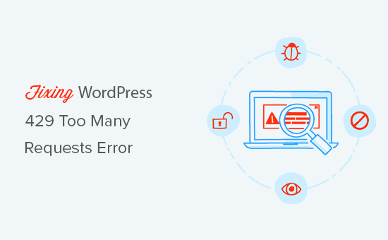How to fix WordPress 429 too many requests error