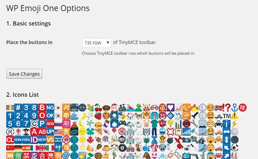 Settings page for WP Emoji One