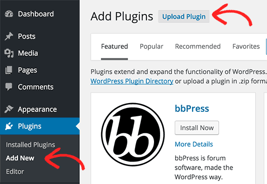 Image result for plugin images wordpress