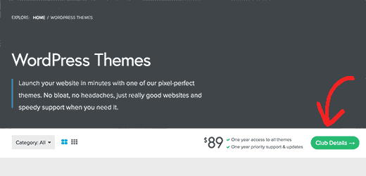 Using Array Themes coupon code