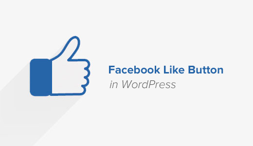 How to Add Facebook Like Button in WordPress (UPDATED)