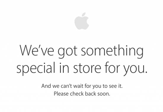 Apple maintenance page