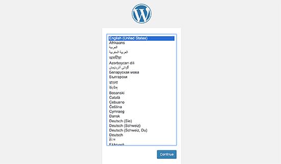 वर्डप्रेस भाषा का चयन करें