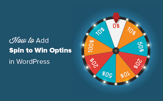 How to add a spin to win optin in WordPress