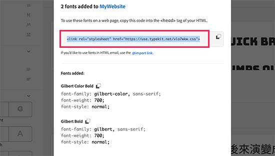 Typekit font embed code
