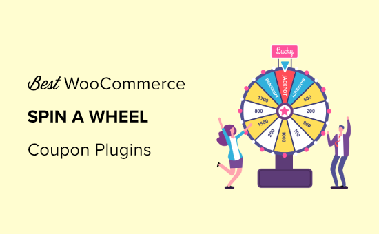 woocommerce spin a wheel coupon plugins