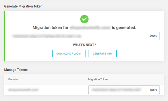 The migration token that you need to copy