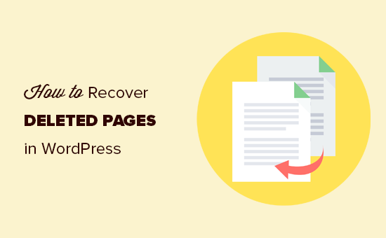 Recovering deleted pages in WordPress